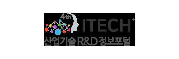 >I-TECH 산업기술 R&D 정보포털