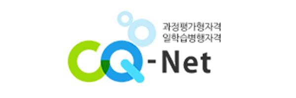 CQ-Net
