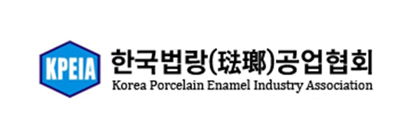 한국법랑공업협회